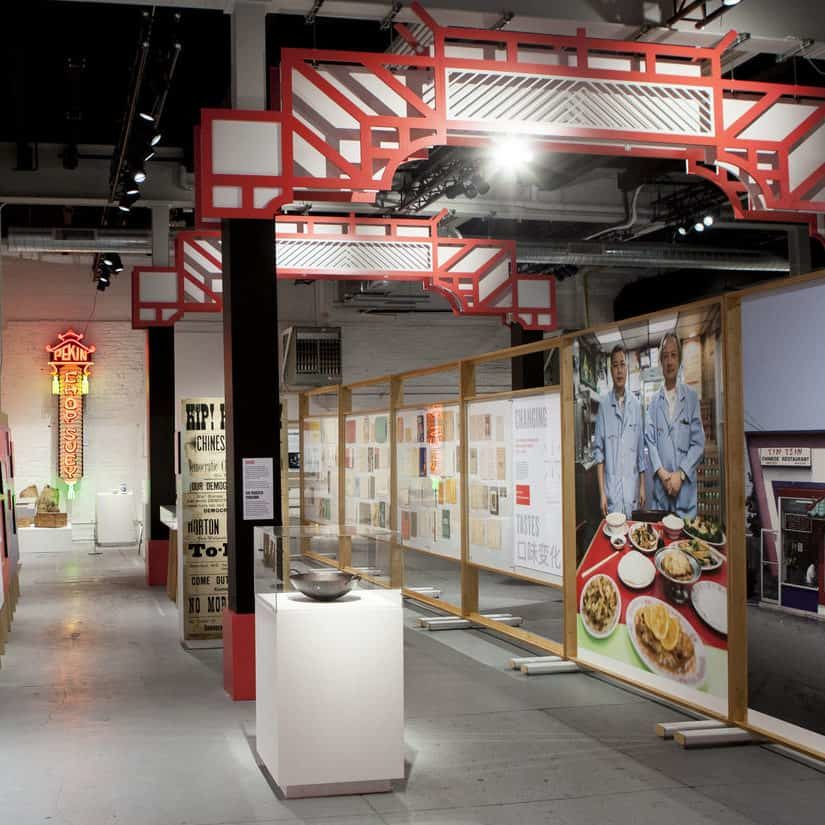 The-Museum-of-Food-and-Drink-MOFAD-e1547180343233